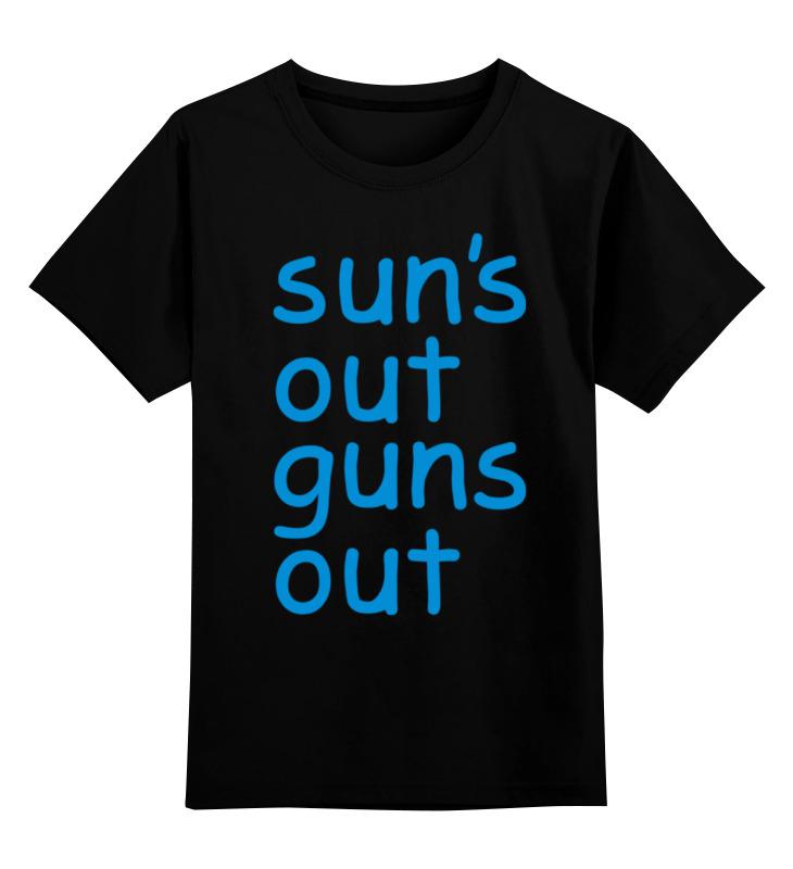 Детская футболка классическая унисекс Printio Мачо и ботан 2 (22 jump street)