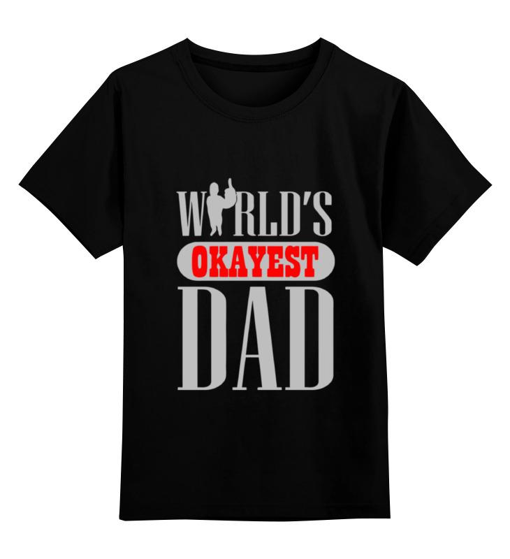 Детская футболка классическая унисекс Printio Хороший отец в мире