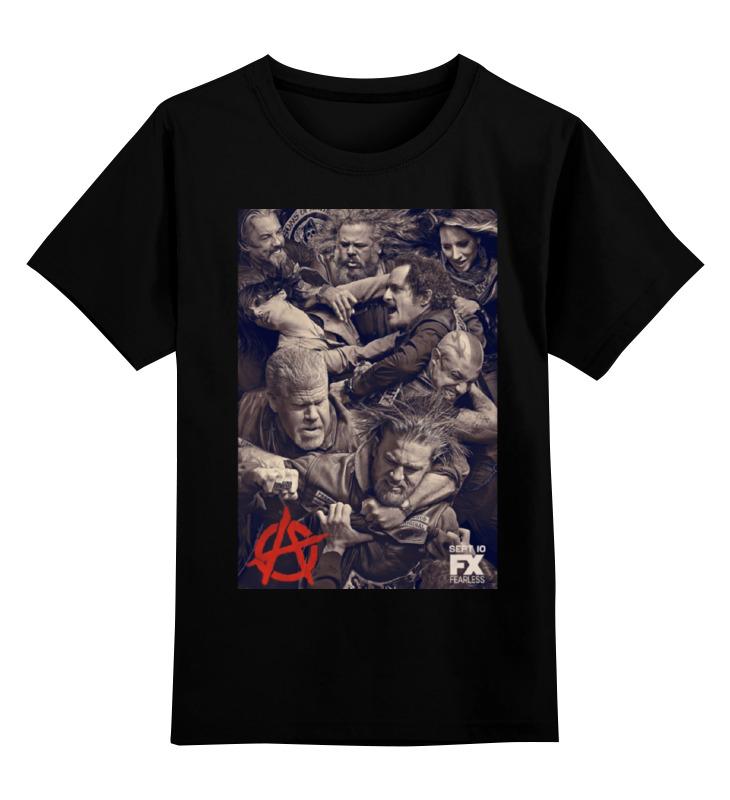 Детская футболка классическая унисекс Printio Мама анархия папа стакан бурбона случайные мальчика девочка любовь папа мама футболка шорты 2pcs наряды одежду комплекс
