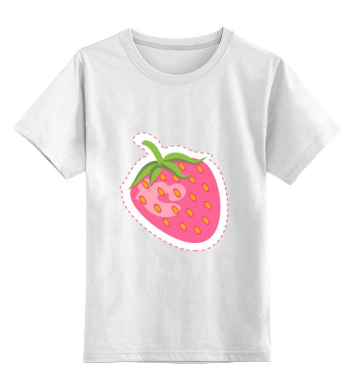 Детская футболка классическая унисекс Printio Сладкая клубничка ороситель клубничка