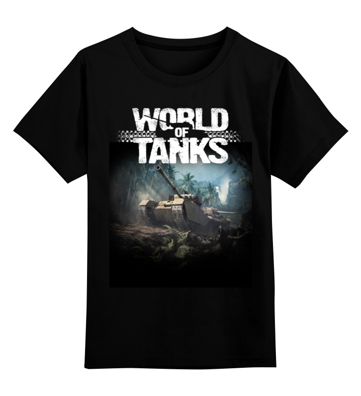 Детская футболка классическая унисекс Printio World of tanks оригинальные подарки клаксон гудок спб