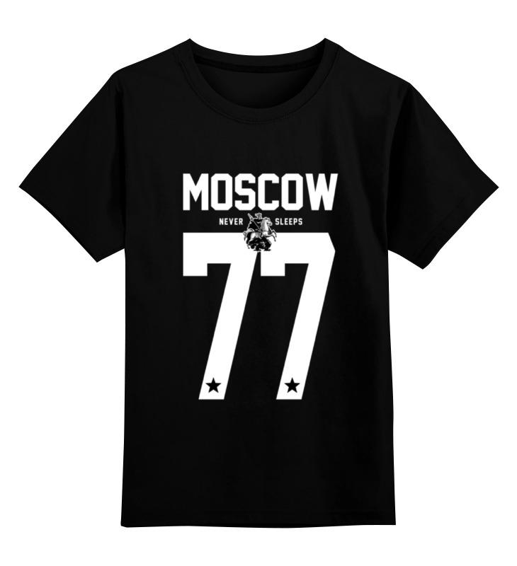 Детская футболка классическая унисекс Printio Moscow 77 детская футболка классическая унисекс printio moscow