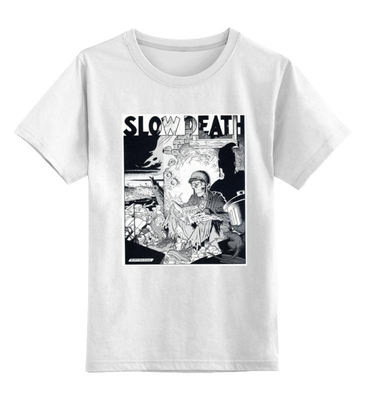 Детская футболка классическая унисекс Printio Slow death t-shirt детская футболка классическая унисекс printio dota2 t shirt