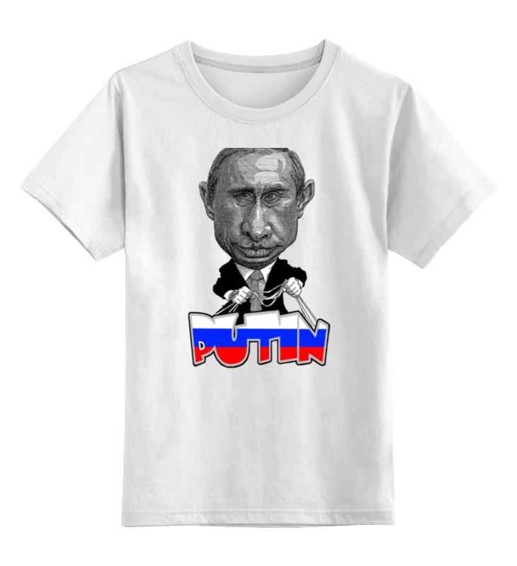 Printio Putin детская футболка классическая унисекс printio vladimir putin