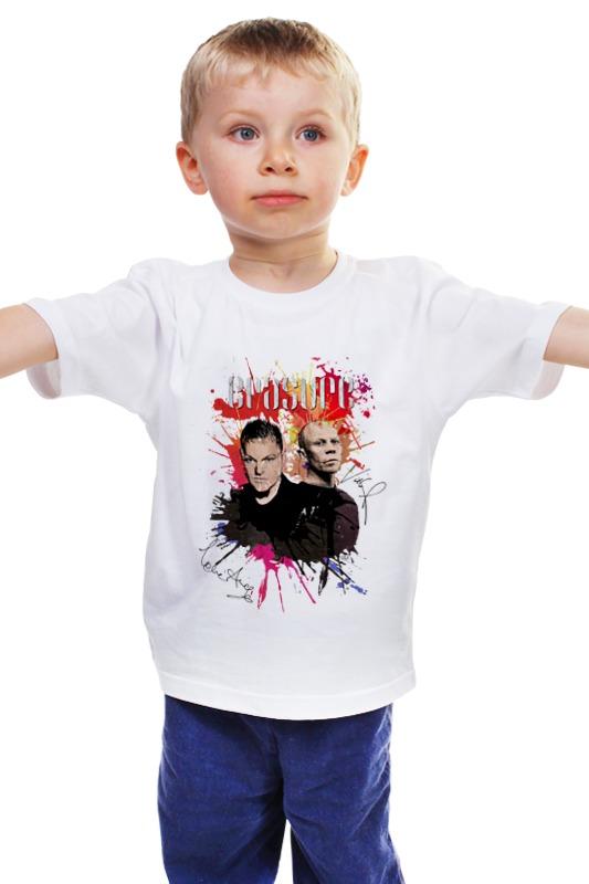 Детская футболка классическая унисекс Printio Erasure \ andy bell & vince clarke машины motormax строительная техника экскаватор масштаб 1 64