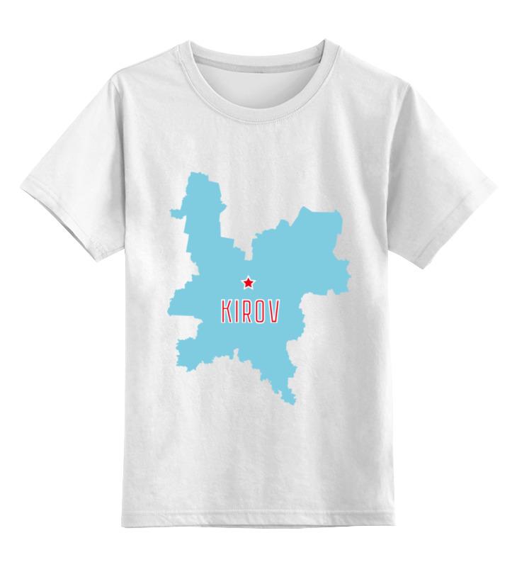 Детская футболка классическая унисекс Printio Кировская область. киров