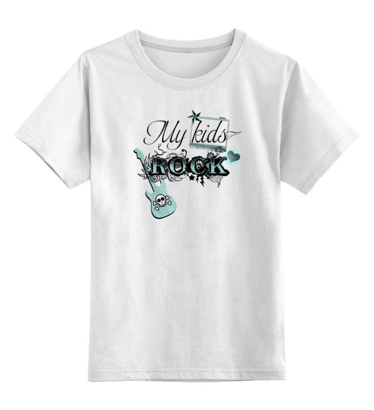 Детская футболка классическая унисекс Printio My kids rock цена 2017