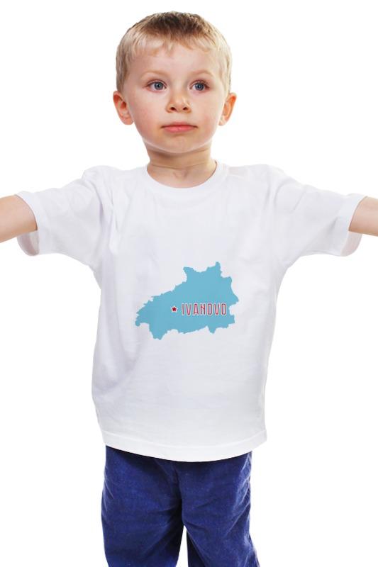 Детская футболка классическая унисекс Printio Ивановская область. иваново рушник ивановская строчка купить в спб