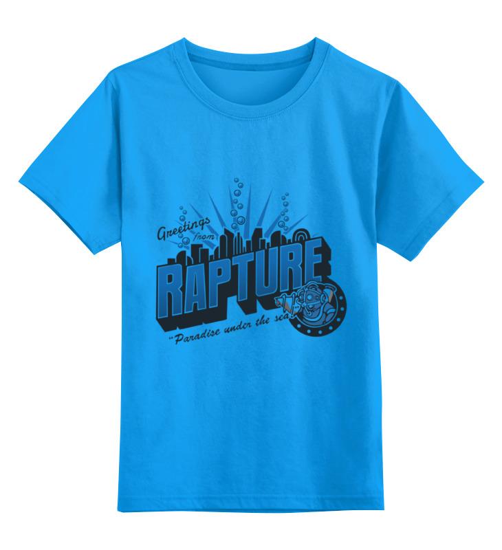 Детская футболка классическая унисекс Printio Rapture irrational beliefs