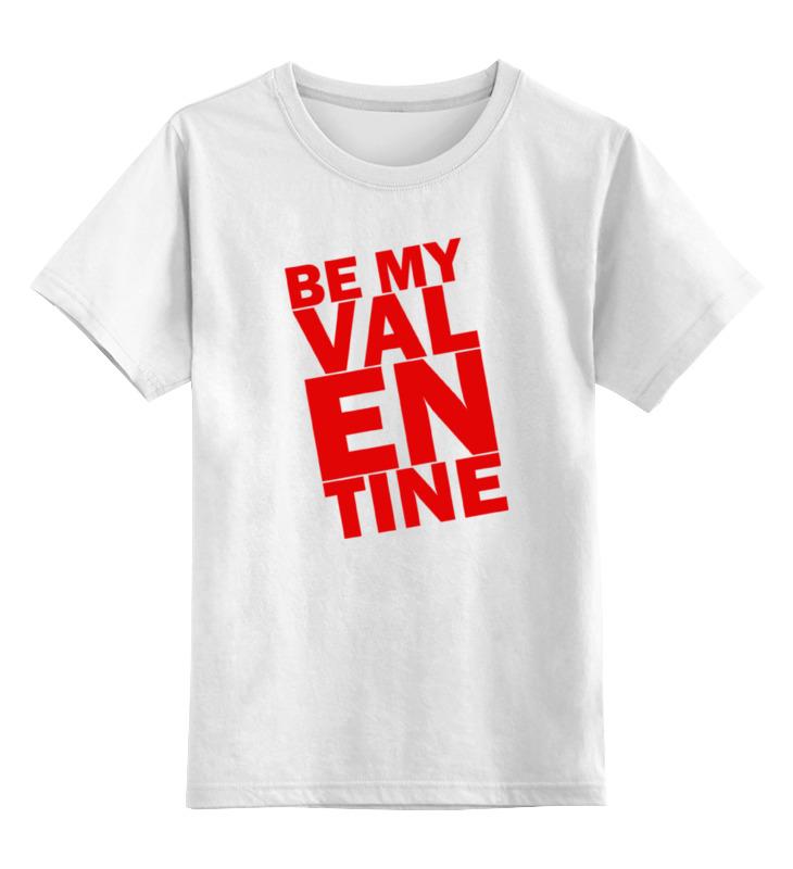 Детская футболка классическая унисекс Printio Будь моей валентинкой