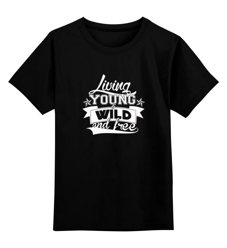 Детская футболка классическая унисекс Printio Young, wild and free гарнитура беспроводная sony sbh70ru b bt3 0