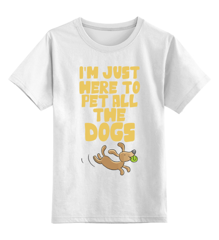 Детская футболка классическая унисекс Printio Собачка sbart upf50 rashguard 2 bodyboard 1006