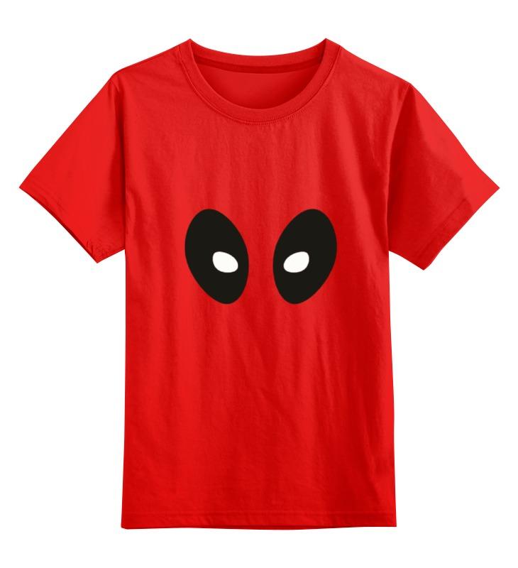 Детская футболка классическая унисекс Printio Deadpool детская футболка классическая унисекс printio неизвестный солдат