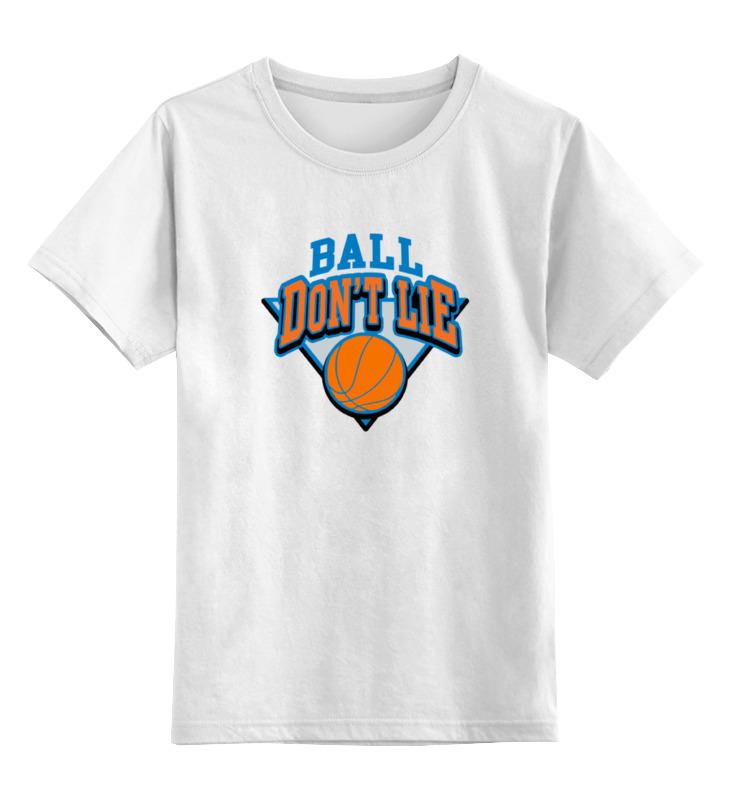 Детская футболка классическая унисекс Printio Баскетбольный мяч мяч баскетбольный and1 legend