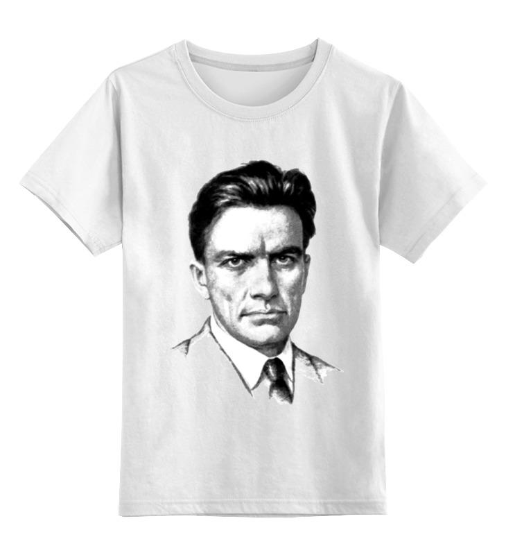 Детская футболка классическая унисекс Printio В.в. маяковский