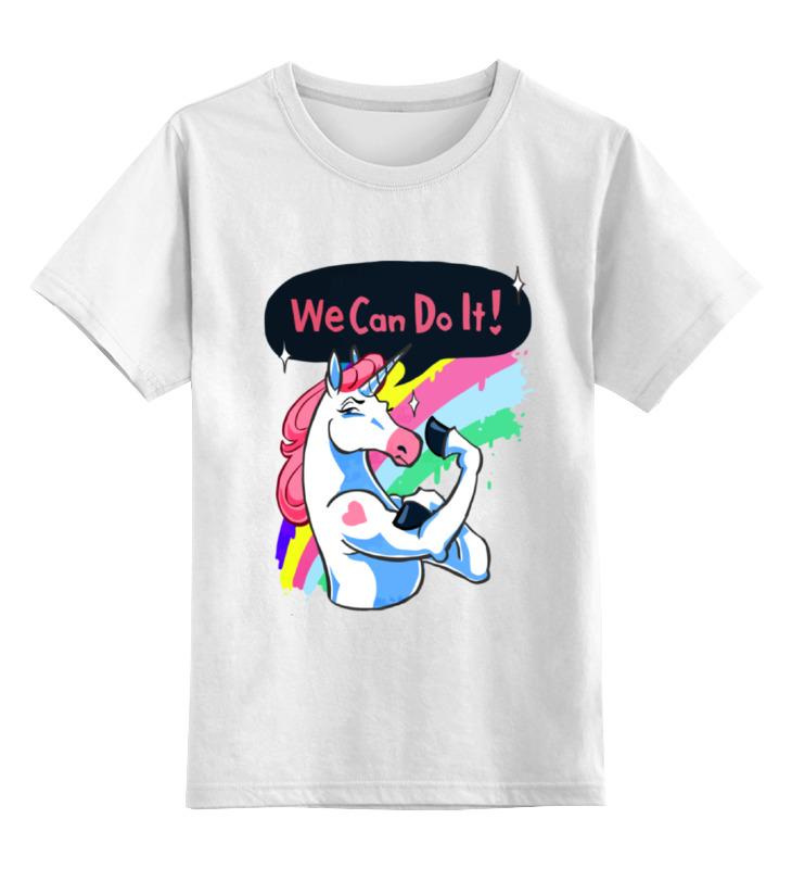 Детская футболка классическая унисекс Printio We can do it! (unicorn) we young we do 2214 цветочный цвет