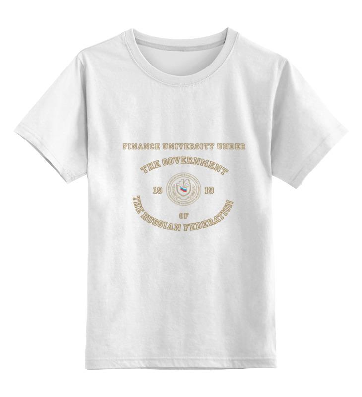 Детская футболка классическая унисекс Printio Мужская финансовый университет