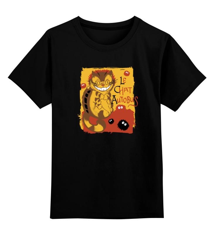 Детская футболка классическая унисекс Printio Кот-автобус детская футболка классическая унисекс printio ниган кот