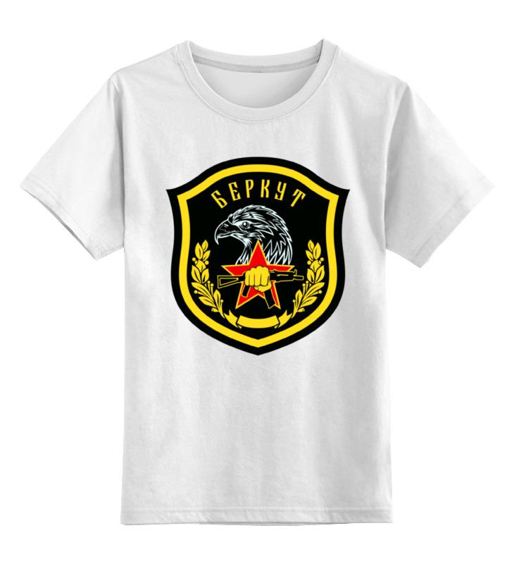 Детская футболка классическая унисекс Printio Беркут беркут 165 el