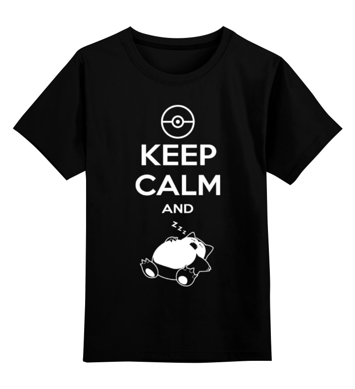 Детская футболка классическая унисекс Printio Keep calm and zzz (pokemon) монетница zzz 26