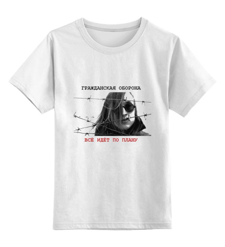 Детская футболка классическая унисекс Printio Гражданская оборона детская футболка классическая унисекс printio егор крид