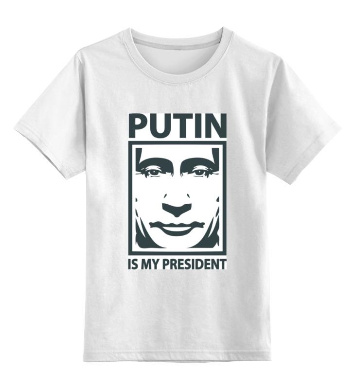 Фото - Детская футболка классическая унисекс Printio Путин real madrid zalgiris kaunas