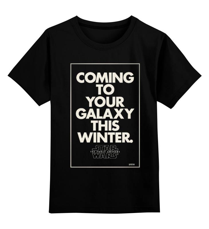 Детская футболка классическая унисекс Printio Star wars episode vii / звездные войны эпизод 7 тушь для ресниц rimmel scandaleyes lycra flex 001 black