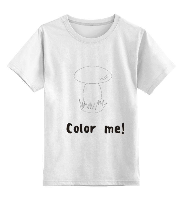 Детская футболка классическая унисекс Printio Color me детская футболка классическая унисекс printio try me