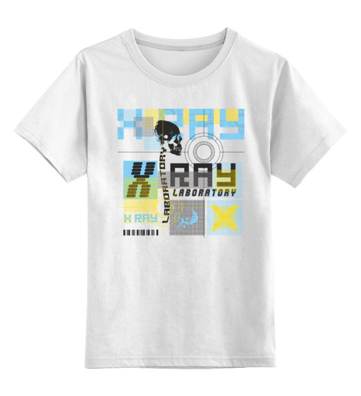 Детская футболка классическая унисекс Printio Laboratory x ray