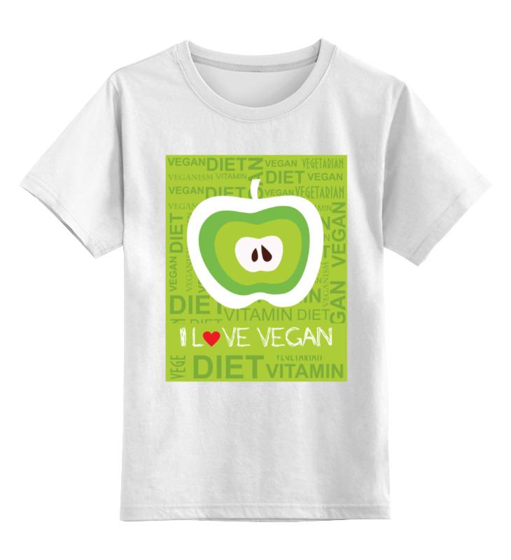 Детская футболка классическая унисекс Printio I love vegan детская футболка классическая унисекс printio i love js