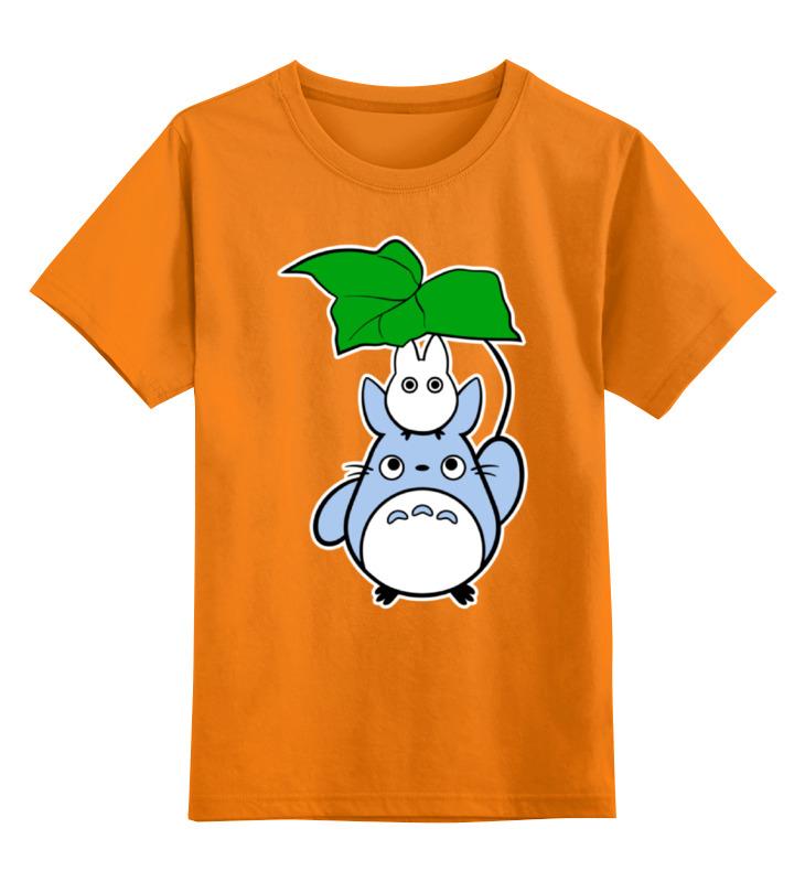 Детская футболка классическая унисекс Printio Мой сосед тоторо (my neighbor totoro) толстовка wearcraft premium унисекс printio мой сосед тоторо my neighbor totoro