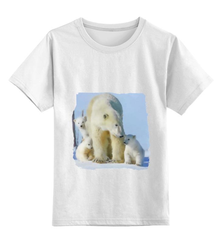 Детская футболка классическая унисекс Printio Белая медведица с медвежатами незамерзающая жидкость белая медведица купить в перми