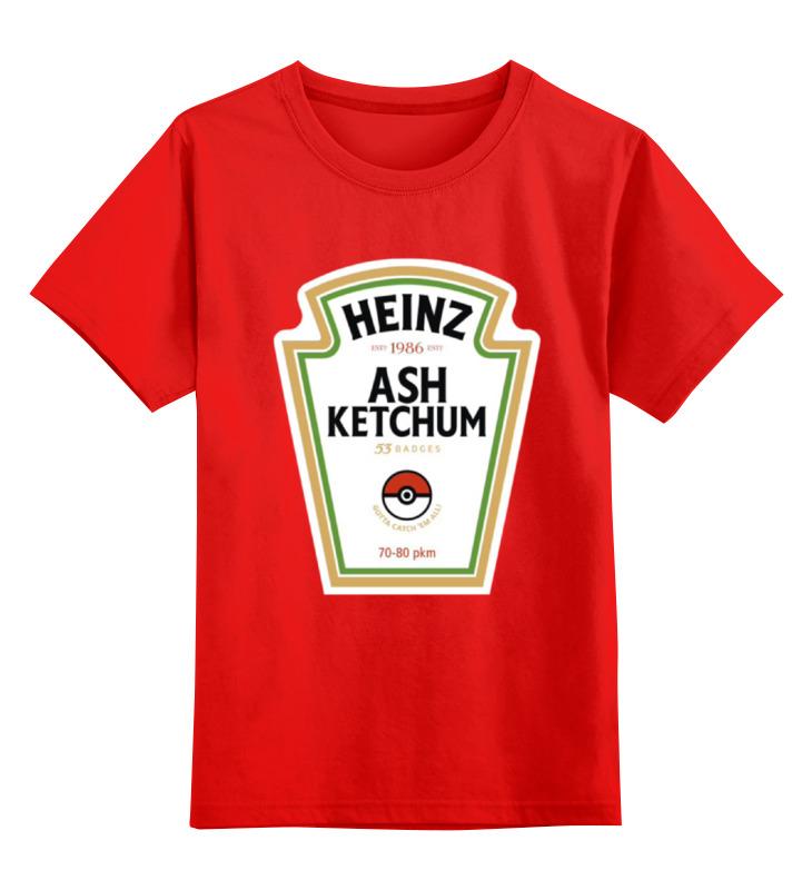 Детская футболка классическая унисекс Printio Heinz ash ketchum футболка классическая printio heinz ash ketchum