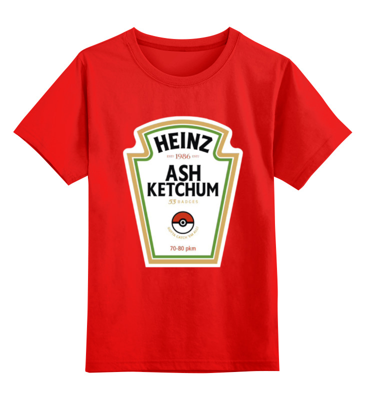Детская футболка классическая унисекс Printio Heinz ash ketchum karl heinz bohle dresden in farbe