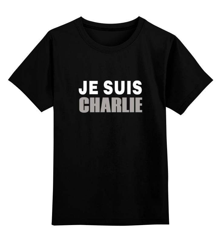 Детская футболка классическая унисекс Printio Je suis charlie charlie puth charlie puth voicenotes