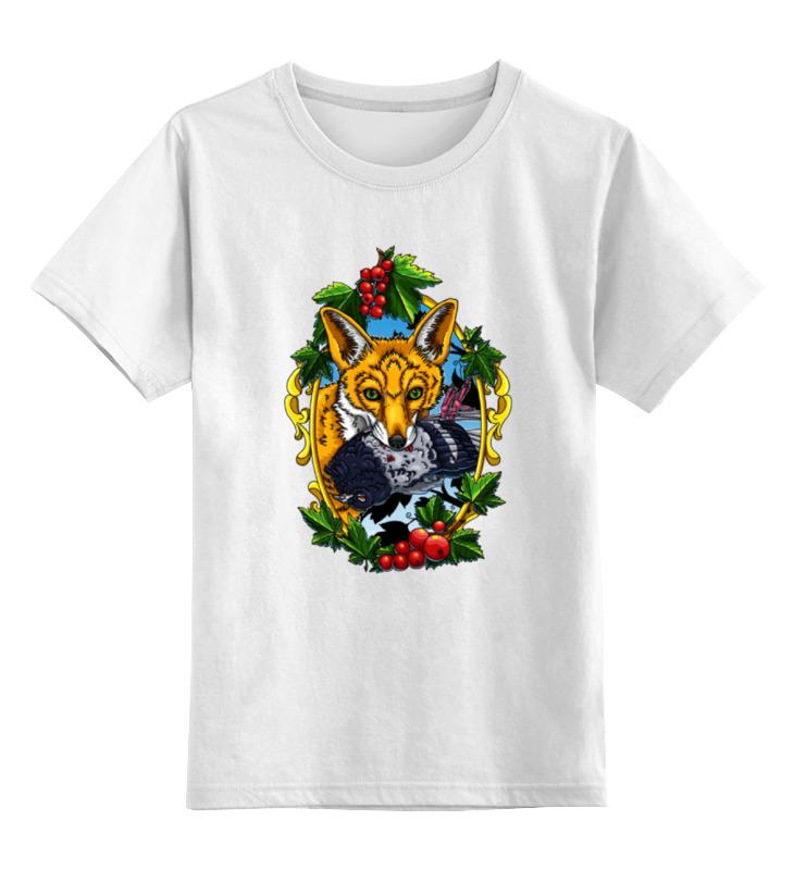Детская футболка классическая унисекс Printio Лиса с голубем фигурки crystocraft фигурка ангел с голубем