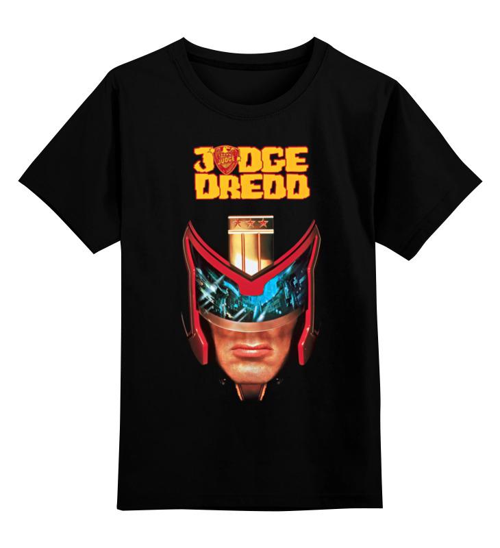 Детская футболка классическая унисекс Printio Judge dredd