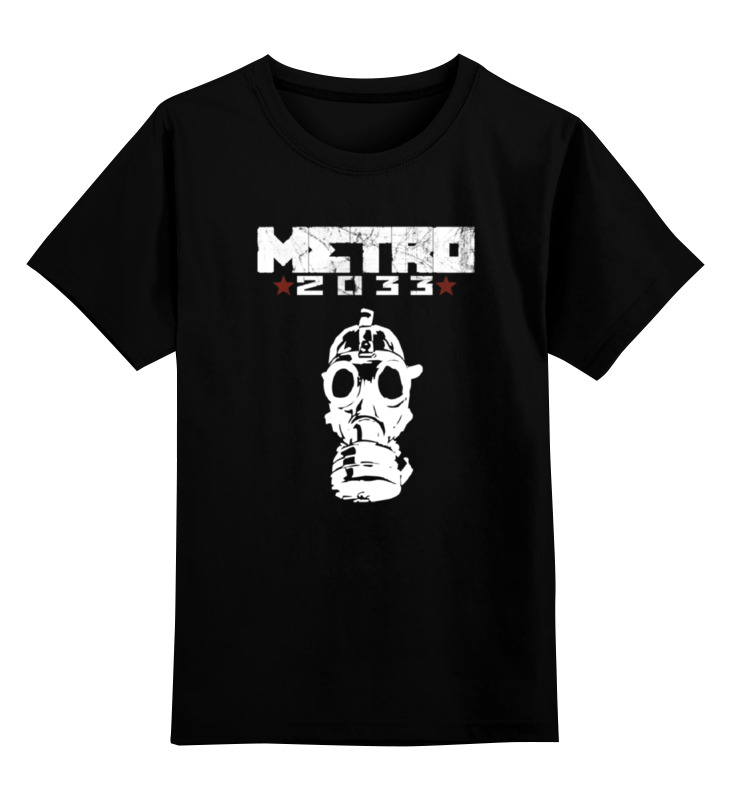 Детская футболка классическая унисекс Printio Метро 2033 метро 2033 крым 3 пепел империй