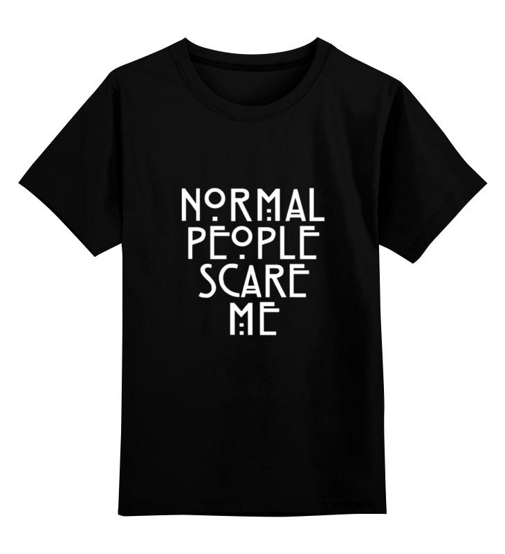 Детская футболка классическая унисекс Printio Normal people scare me футболка классическая printio junk people