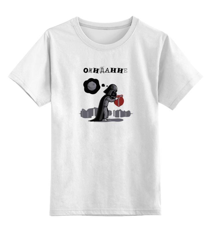 Детская футболка классическая унисекс Printio Star wars - дарт вейдер - ожидание/реальность футболка star wars