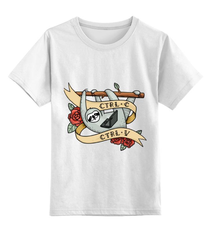 Детская футболка классическая унисекс Printio Ctrl+c