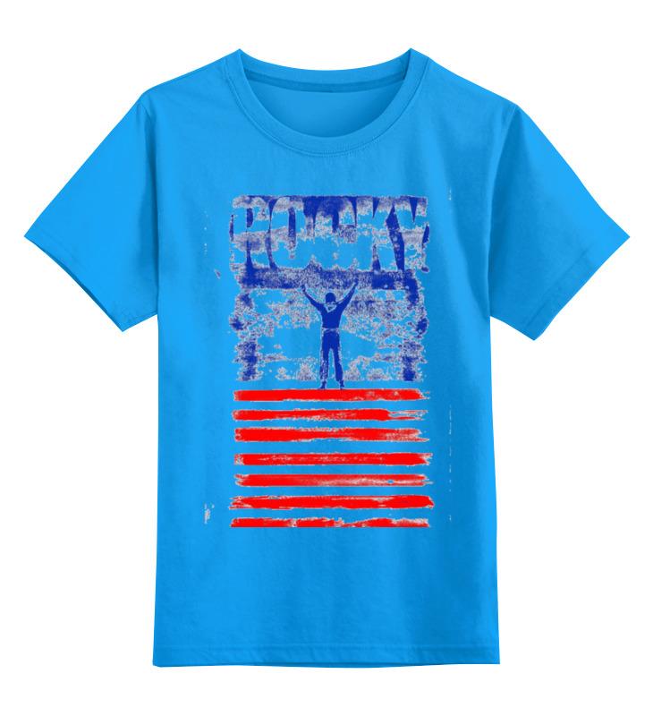 Детская футболка классическая унисекс Printio Rocky / рокки детская футболка классическая унисекс printio rocky рокки