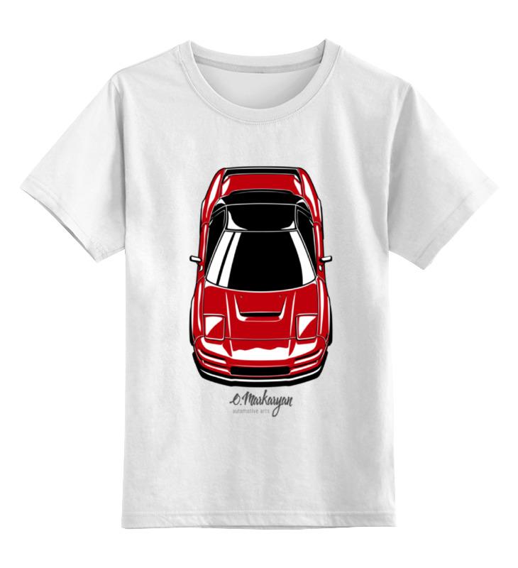 Детская футболка классическая унисекс Printio Honda / acura nsx футболка wearcraft premium slim fit printio honda acura nsx