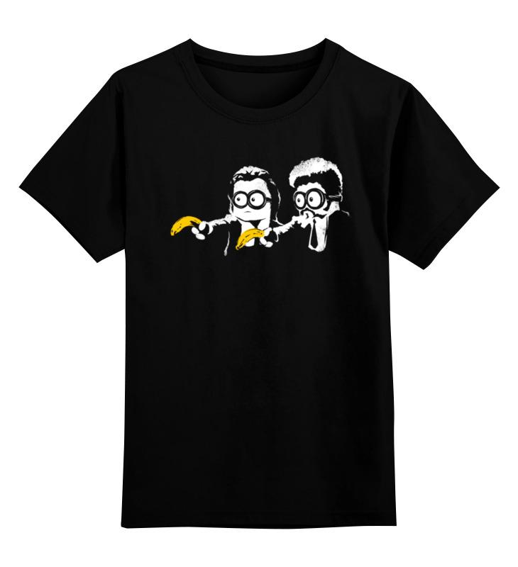 Детская футболка классическая унисекс Printio Криминальное чтиво детская футболка классическая унисекс printio криминальное чтиво