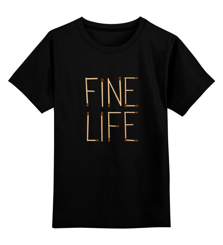 Детская футболка классическая унисекс Printio Fine life осьминоги fine life в масле