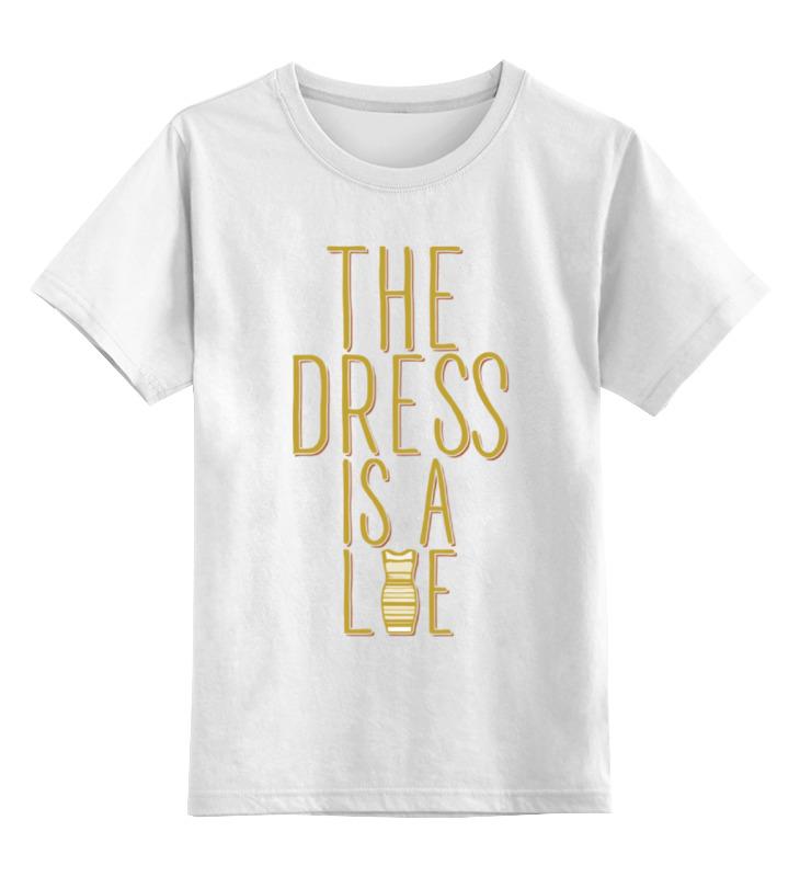 Детская футболка классическая унисекс Printio Какого цвета платье? футболка рингер printio какого цвета платье