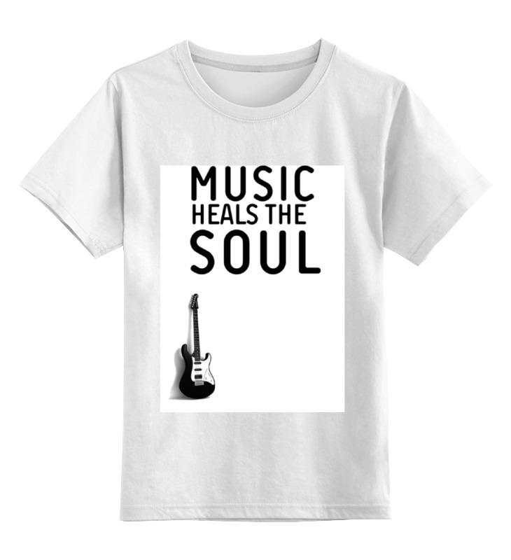 Детская футболка классическая унисекс Printio Music heals the soul футболка классическая printio the black keys
