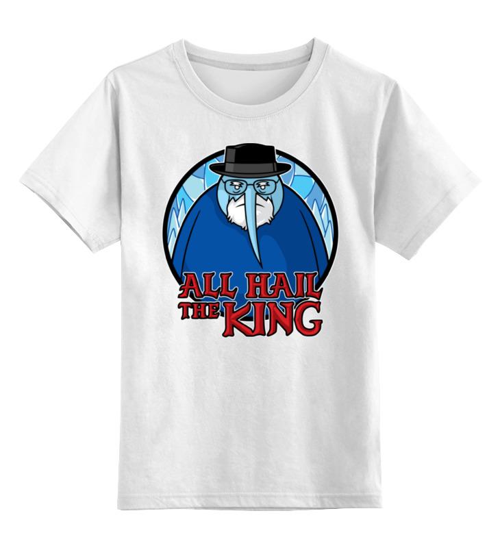 Детская футболка классическая унисекс Printio Хайзенберг (ледяной король) детская футболка классическая унисекс printio король панда