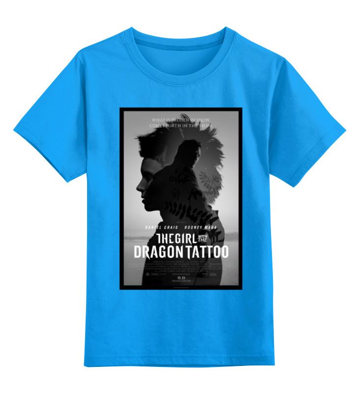 Детская футболка классическая унисекс Printio Девушка с татуировкой дракона футболка wearcraft premium slim fit printio девушка с татуировкой дракона