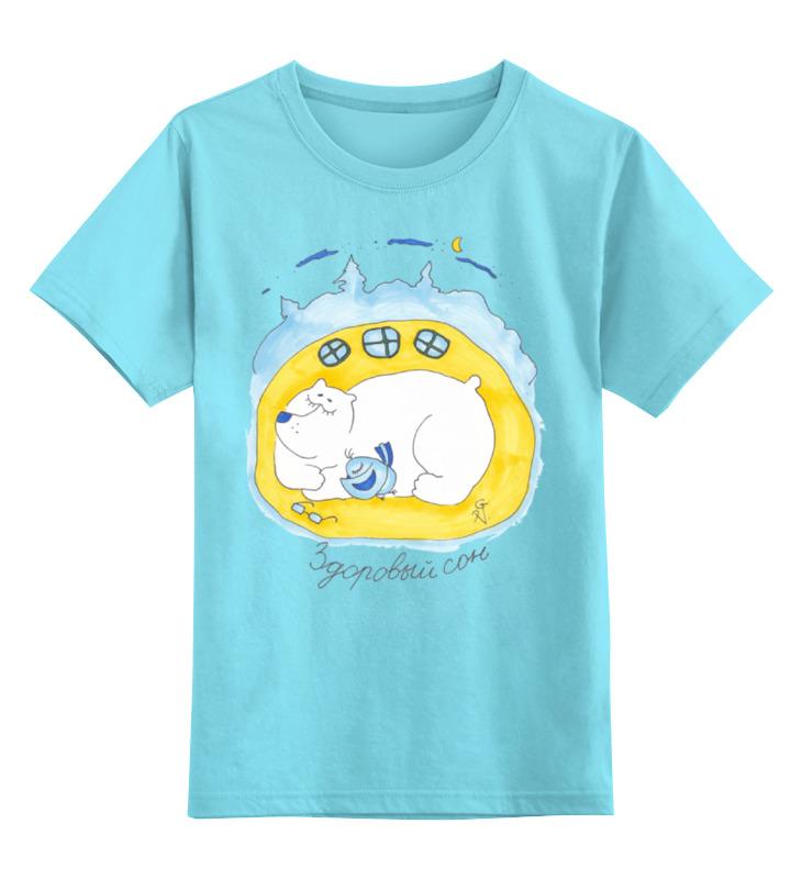 Детская футболка классическая унисекс Printio Тихий час